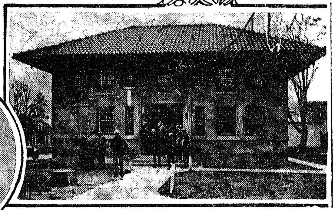 Jackson County Jail, May 5, 1927 Medford Mail Tribune